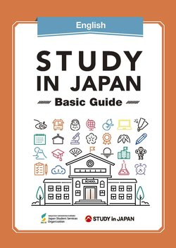 Student Guide to Japan 2019-2020