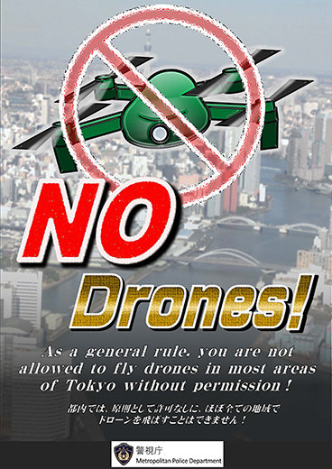 You may not fly your dron in most parts of Tokyo.Illegal drone flight shall be reported tot the police.For the safety rule and the regulations on drones, please visit: Ministory of Land }Infrastructure, Transport and Tourism National Police Agency