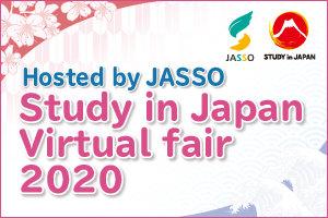 Triển lãm: Giáo dục Đại học Nhật Bản (Study in Japan Fair)