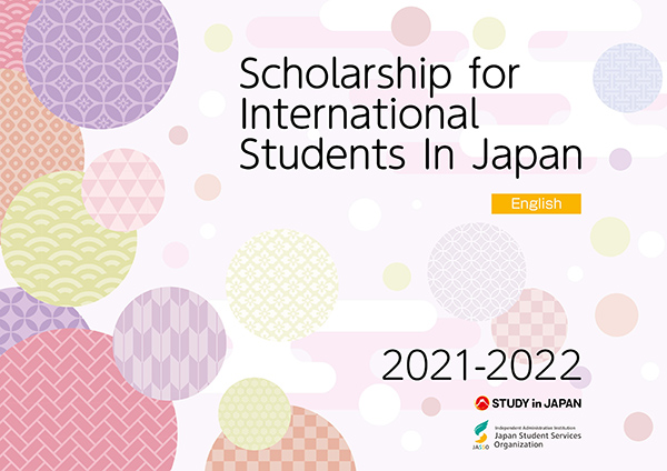 Pamphlet Scholarships for International Students in Japan 2020-2021