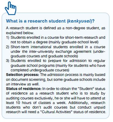 https://www.studyinjapan.go.jp/en/assets/images/planning/know-schools/graduate-school/image_03.png